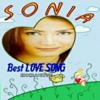 SONIA ~ BENCI KUSANGKA SAYANG MALAYSIA SM