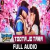 Toota Jo Kabhi Tara -Atif Aslam :) :)