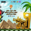 Download مهرجان المواطن والفلاح 2016 Mp3