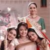 Saath Nibhaana Saathiya Music 1