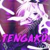 【和楽器バンド】天樂 Tengaku 【vocaloid】 Mp3