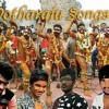 Potharaju Gaja Katinda  ( Teenmarr ) Mix By Dj Nani from Bhongiri & Dj Chandu from Bibi Nagar mp3