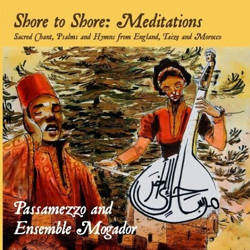 Meditations Track 5 - Richard Allison: Psalm 103