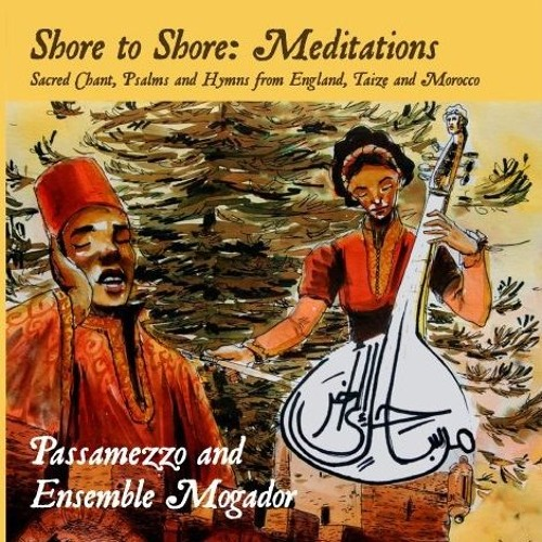 Meditations Track 9 - Diego Ortiz: Recercada tercera – The day thou gavest, Lord, is ended