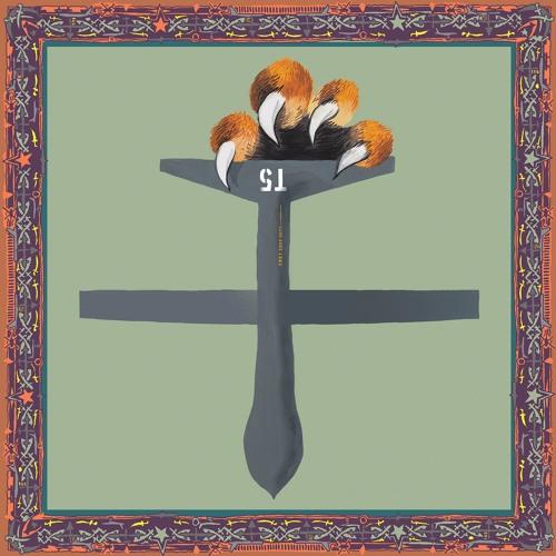 Swet Shop Boys - T5