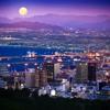 Cape Town Rolls Deep