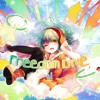 Freedom Dive