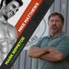 """Mark Rippetoe on training for strength vs. """"aesthetics"""""""