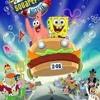 Spongebob The Movie [Prod: By Luke]