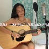 Drake U2013 One Dance Feat Wizkid And Kyla Acoustic Cover Mp3