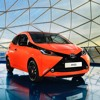 Commercial: Toyota Aygo