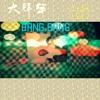 bang bang Prod by SoloMitch