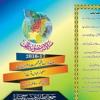 Pakistan National Anthem Original Rendition [Songsx.Pk]