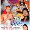 Devghar Ke Kare Tyari|| Album -Chali Asho Devghar || Dilip Fauji & Rajni Raja & Sujata