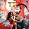 Mana Tujhi Ko Khuda - Ishq Click - ClickMaza.com