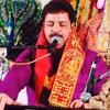 Nitai Gaur Radhe Shyam Hare Krishan Hare Ram