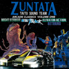 ZUNTATA Arcade Classics Volume One Sampler