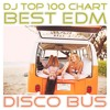 Disco Bus (This Is Funk Tropical House) - Greg Sletteland