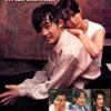 Un deseo a las estrellas - ahn jae wook - forever