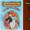 Barrister Parvateesam – Audio novel Part 5 by Sireesha Vaaranaasi