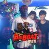 Lil Yachty X Big Bang - La La La