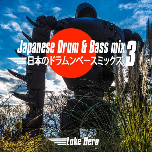 Japanese Drum & Bass mix 3   日本のドラムンベースミックス3 (Free Download)