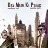 Das Mein Ki Pyaar -Ustad G Remix ft. Yamla Jatt