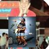 Download مهرجان شرق المشاهير غناء بودي الوراقي واحمد ناصر اجدد مهرجنات 2017 Mp3