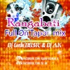 Ranga Bati (Tapori Rmx) DJ AK & DJ GUDU