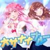 【Duet-R1】オサナナブルー Osanana Blue【Diet Now!】