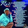 """Sexy""  RnB Vol 3  1990's"