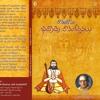 Pahi Pahi mam Krishna Ragam - Yamunakalyani  Thalam - Adi
