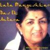 05 - Ajeeb Dastaan Hai Yeh - Whistled By Manoj Karam
