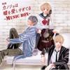 Ashita Mo - Acoustic Ver (Ost Kanojo Wa Uso Aishisugiteru )