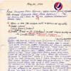 Grateful Dead - Attics Of My Life (5/24/1970)