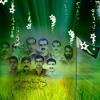 Aye Rah - E-Haq- Ke Shaheedo    Coke Studio Season 9