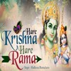Maha Mantra: Hare Krishna Hare Rama | Bery Beautiful - Popular Bhajans