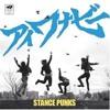 Stance Punks - No Boy, No Cry