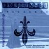 IT'S NO GOOD MASHUP -DM- GREGORIAN CHANT- Lea Rossetti- Musicmanelectro - Pro Cantione Antiqua