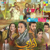 Bol Ke Lab Azaad Hain Teray - OST Udaari - Farhan Saeed & Hadiqa Kiani - Pakistani - ClickMaza.com mp3