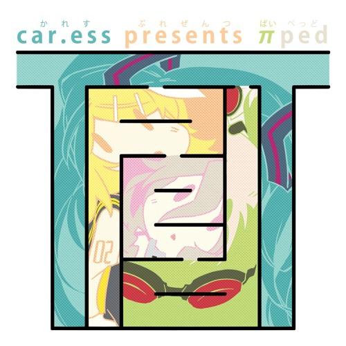car.ess - πped (Crossfade for C90)