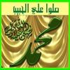 Download فتن تموج  عبدالله المهداوي Mp3
