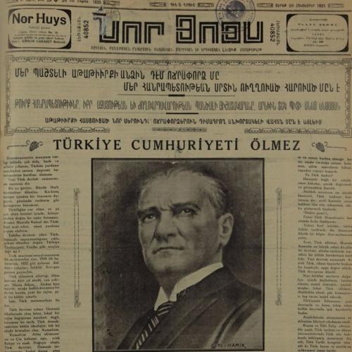 Secular Dhimmis of the Republic | Lerna Ekmekçioğlu
