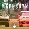 MKPGSBYN - P-Town Pirates x Migo Señires
