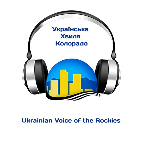 Ukrainian Voice of the Rockies - 08-06-2016