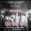 BLACKPINK -  붐바야 (BOOMBAYAH).mp3