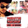 MARATHI MASHUP (2016) - DJ GAURAV GRS | ROMANTIC (DOWNLOAD LINK IN DESCRIPTION)