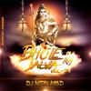 05 - Solid Bhola - Dj Nitin Mbd