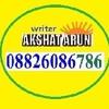 AKSHAT ARUN