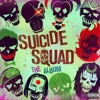 Gangsta - Kehlani Parrish (From Suicide Squad: The Album)